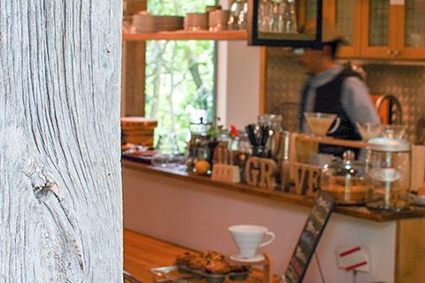 カフェ・グローブとは
